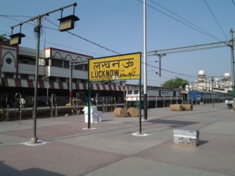 lucknow-station - cleanest railway station in india