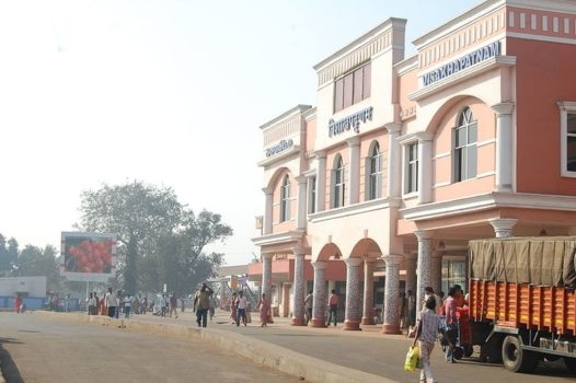 visakhapatnam-station - cleanest railway station in india