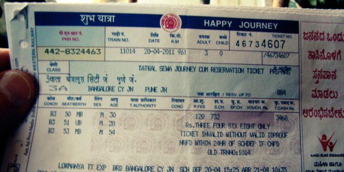 irctc-train-ticket